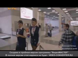 """упоминание Липецка в сериале """"Последний из Магикян"""""""